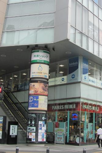 川崎駅前院