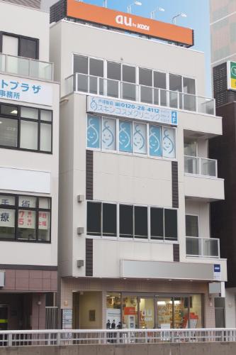 戸塚駅前院